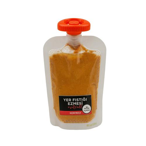 Nuts'all Keçiboynuzlu Yer Fıstığı Ezmesi 130 Gram'ın Ürün Fotoğrafı