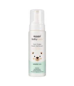 Dermoskin Babycare Yeni doğan köpük şampuanı ürün fotoğrafı