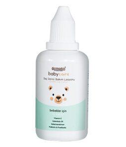 Dermoskin Babycare Saç derisi Bakım Losyonu ürün fotoğrafı